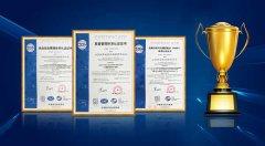 喜报 | 欣希安药业通过ISO22000、HACCP和ISO9001 三项体系认证